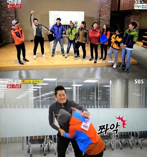 Sung Si Kyung Running Man Kim Dong Hyun Running Man Korean Entertainment Programs Yoo Jae Suk running man kim jong kook running man song ji hyo running man lee gwang soo running man Golden Key Race haha kang ha neul