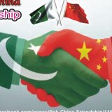 Pak China Friendship 37,635 likes · 5,624 talking about this