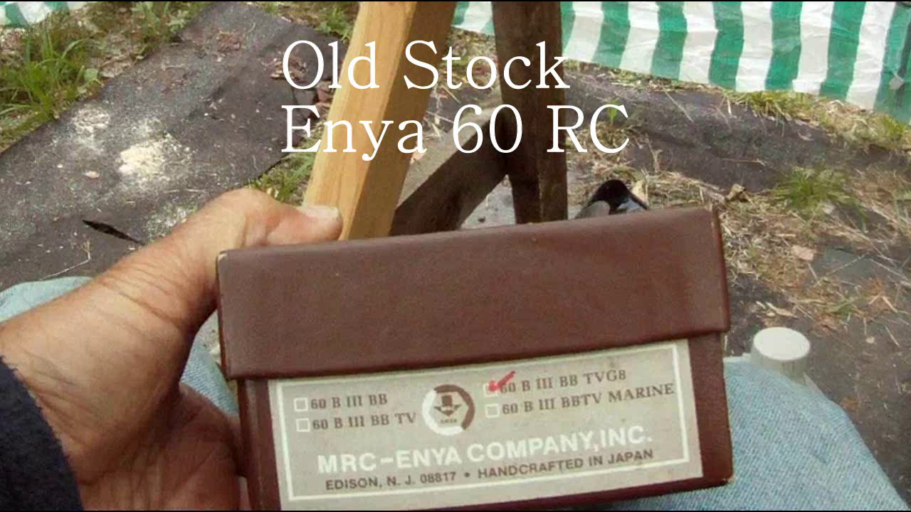 Enya Trading Co., Unit 601 Bldg No 17 A02 Shunchi ...