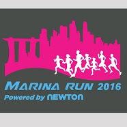Marina Run 2016, Singapore