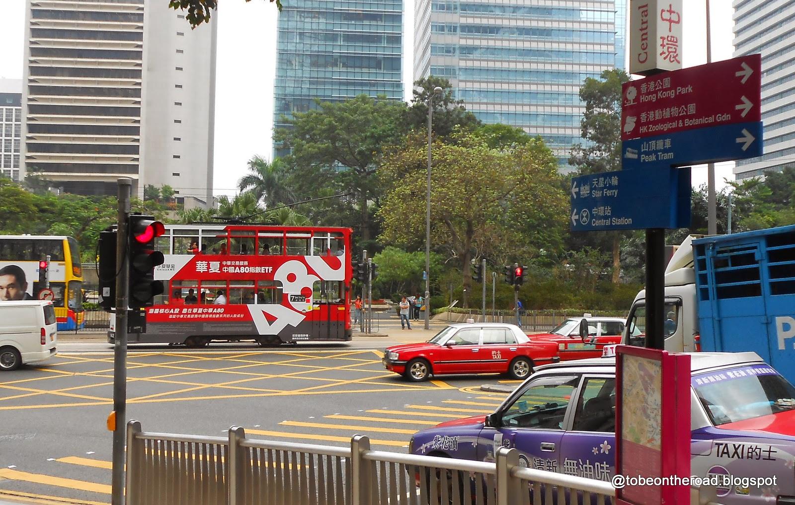 Hongkong Street View