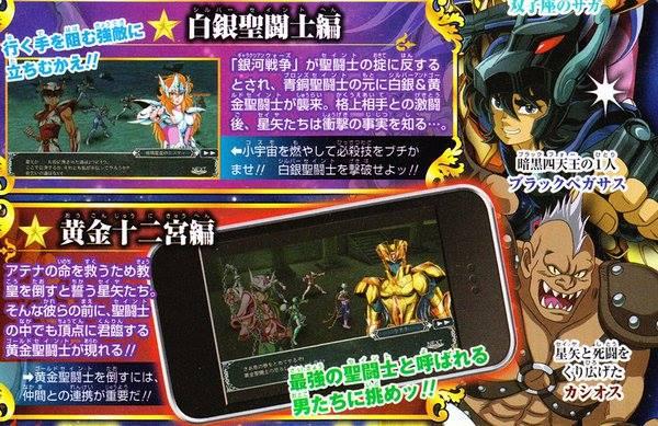 Zodiac Brave, novo jogo para Android e iOS 12552773_531460087022071_1537225104704573523_n