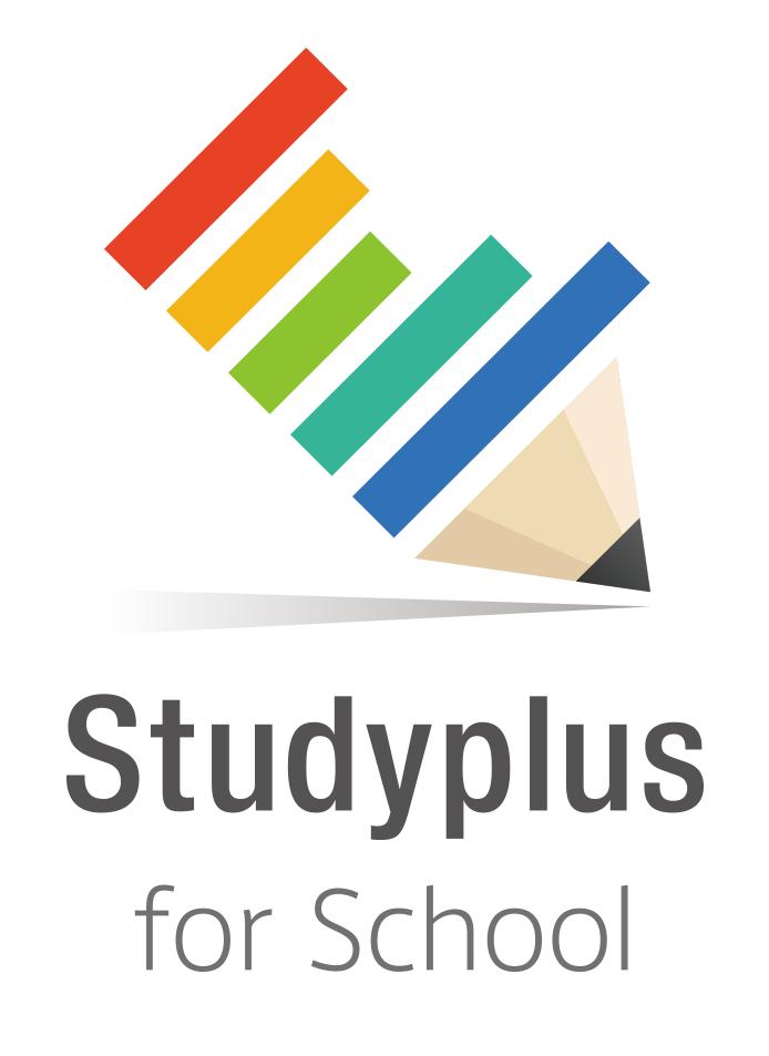 【高校部】Studyplus for school導入校
