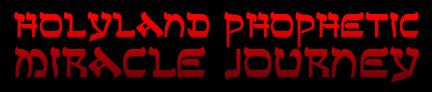 Paket Tour Ke Israel