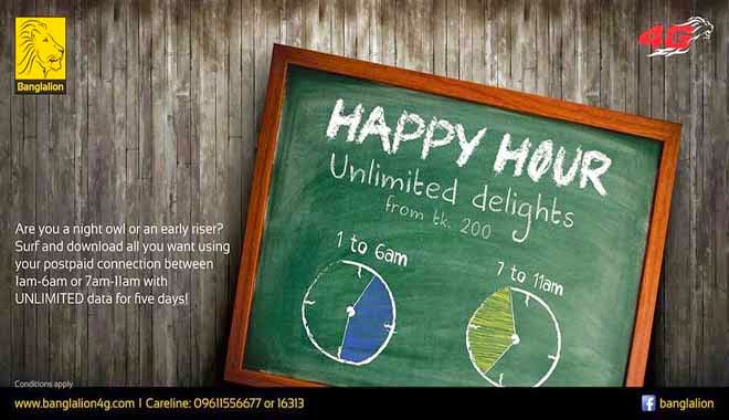 "Banglalion ""Happy Hour"" to enjoy Unlimited Data on Postpaid limited data plans!"