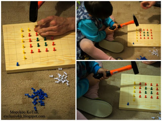 Развивающие игры для детей своими руками