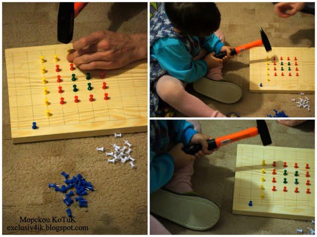 Игры ребенку своими руками