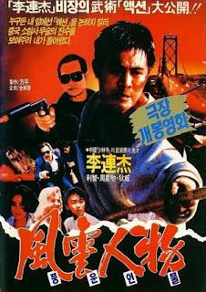 film terbaru steven chow