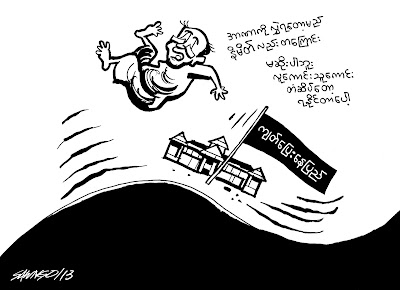 Cartoon Saw Ngo – The No 1 Powerful Man of Burma
