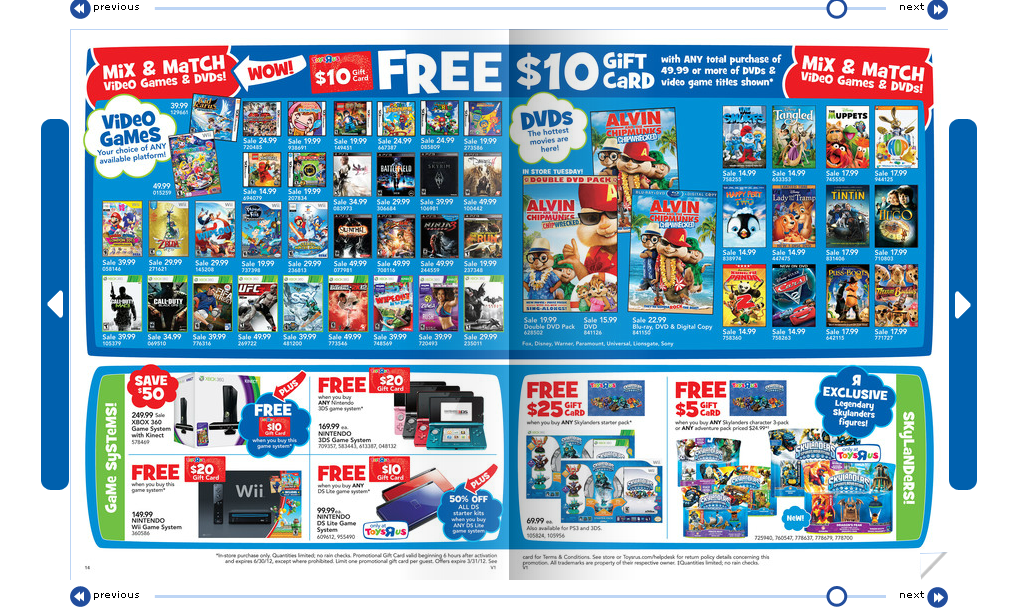 Toys R Us Games : Augmented reality video game deals march toys r us