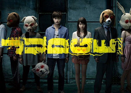 Judge Live Action Subtitle Indonesia