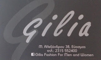 GILIA FASHION FOR MEN AND WOMEN