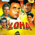 Loha (1987) Movie Watch Online and Download [DVDRip]