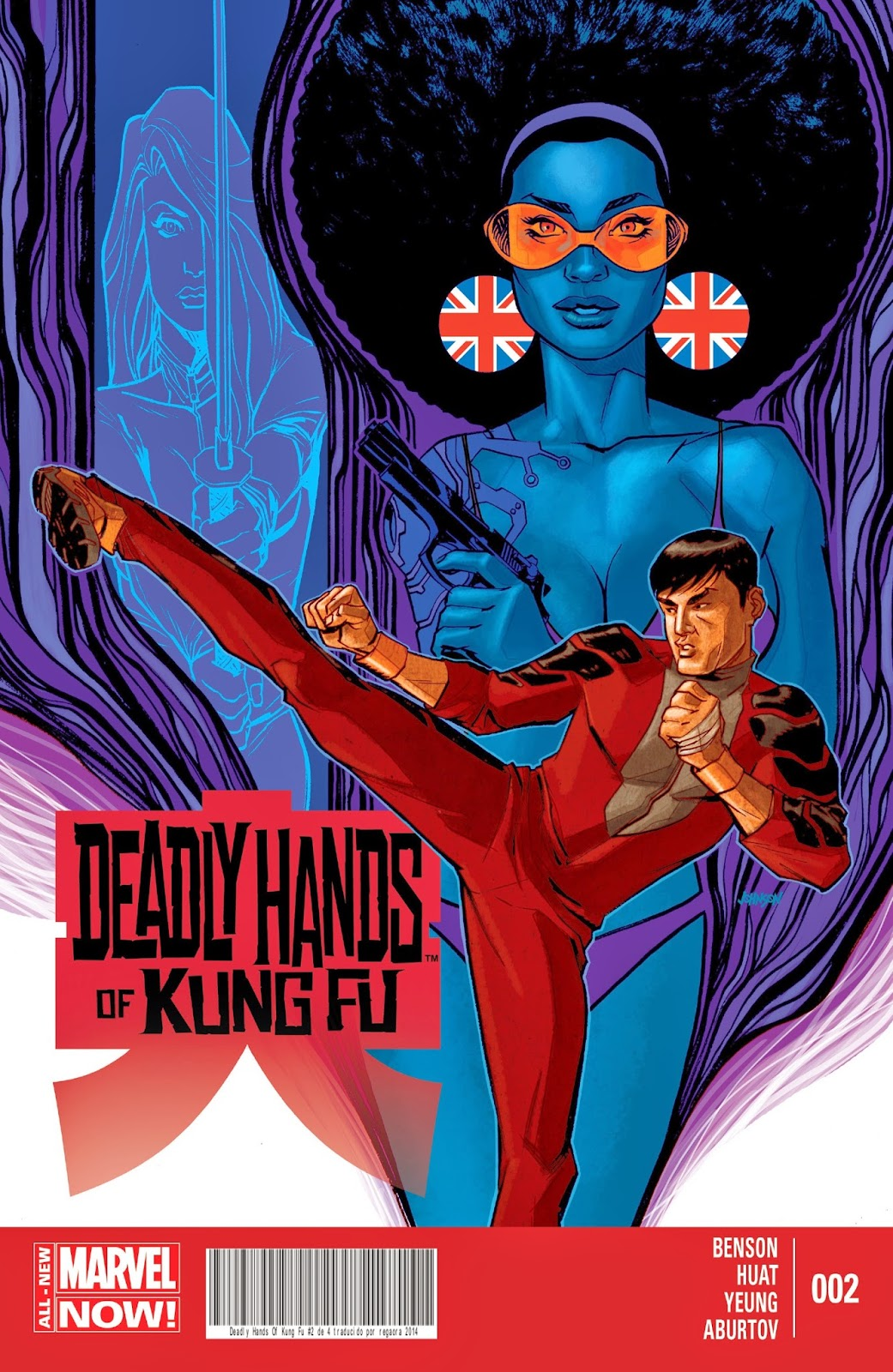 Portada de The Deadly Hands of Kung Fu 2014 miniserie 02