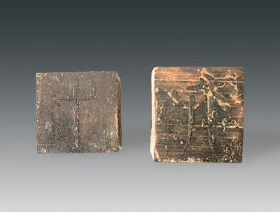 Αρχαιολόγοι ανακάλυψαν στην Κίνα επιτραπέζιο παιχνίδι 2.300 ετών