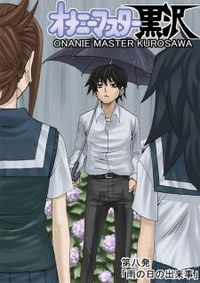 Onani Master Kurosawa Manga
