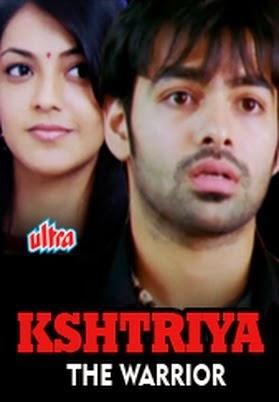 Kshatriya Ek Yoddha (2009) - Hindi Dubbed Movie