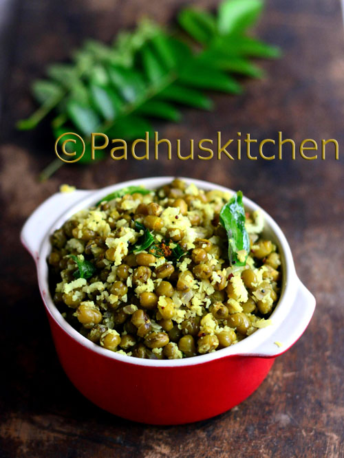 Payaru thoran kerala style cherupayar thoran recipe green gram stir payaru thoran kerala style forumfinder Image collections