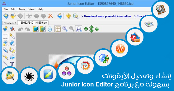 Junior Icon Editor