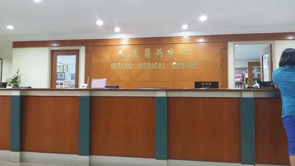 Hospital Swasta di Sibu