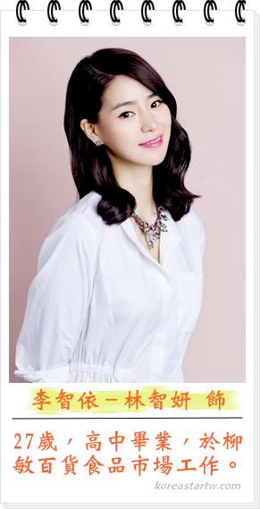 2015韓劇 上流社會線上看