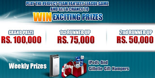 Gillette Perfect Cricket Fantasy League