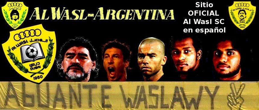 Al Wasl Argentina Sitio Oficial de Al Wasl SC en Español