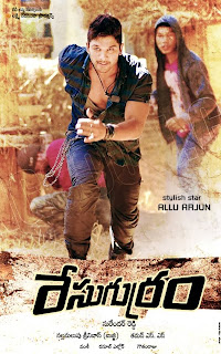 Race Gurram (2014) Telugu Movie Release Date, First Look Poster, Star Cast and Crew, Teaser, Allu Arjun, Shruti Hassan