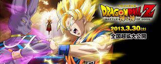 [Animation] Dragon Ball Z - Battle of Gods