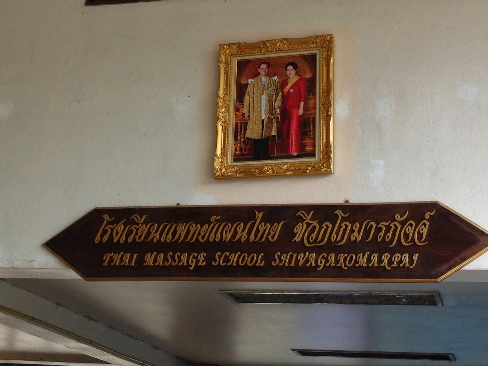 thai-massage-school-chiang-mai-thailand