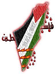 خريطة فلسطين العربيّة.