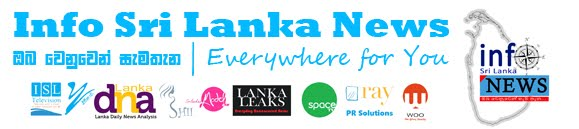 Info Sri Lanka News Tamil | Everywhere for You