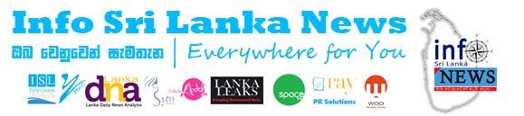 Info Sri Lanka News Tamil | Everywhere for You