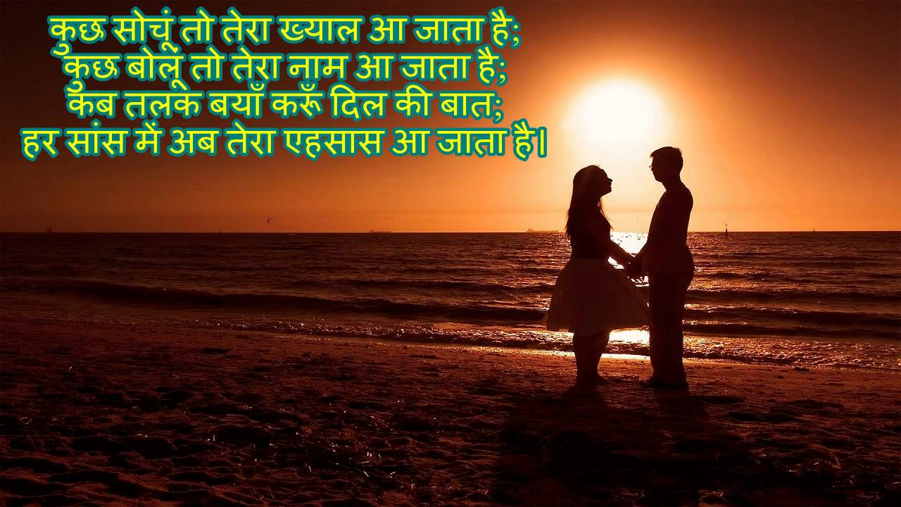 Wallpaper download love shayri - Images Sad Love Shayari In Hindi 2016