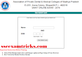 MP DMAT Re-exam Admit Card 2015