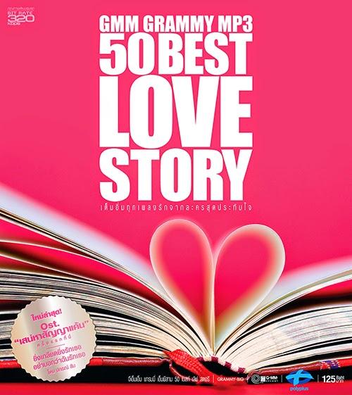 Download [Mp3]-[Hit Album] 50 เพลง เต็มอิ่มทุกเพลงรักจากละครสุดประทับใจใน GMM GRAMMY MP3 50  Best Love Story @320kbps [Solidfiles] 4shared By Pleng-mun.com