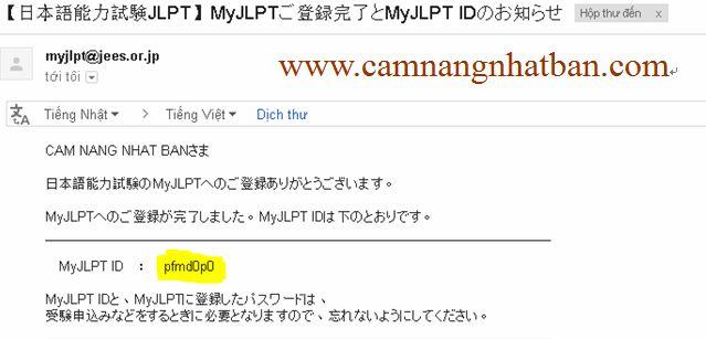 Đăng ký thi JLPT online tại Nhật Bản