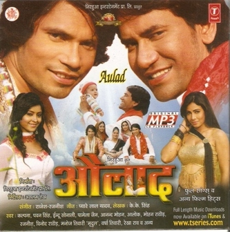 AULAAD MOVIE SONGS
