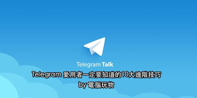 Telegram-00.jpg