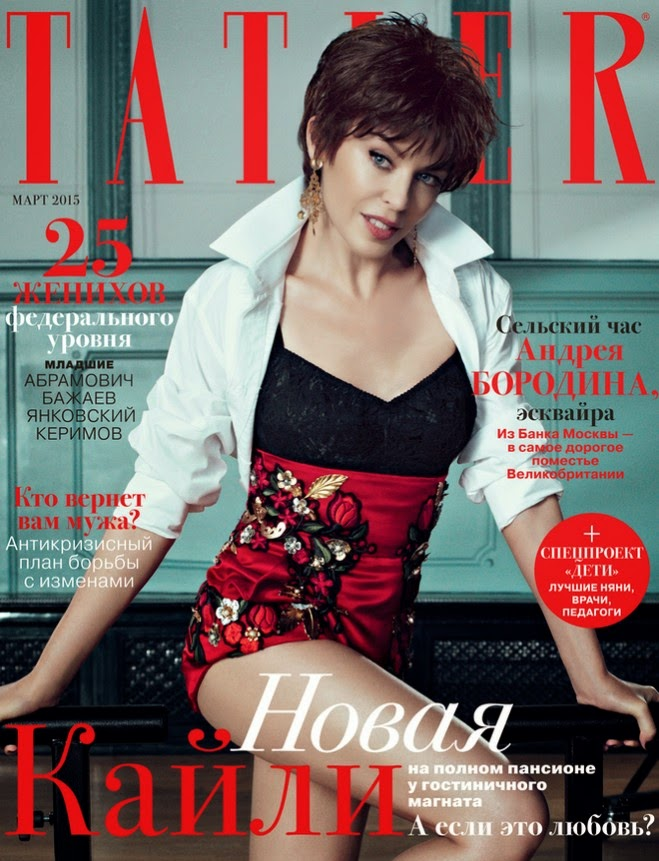 Singer-Songwriter, Actress: Kylie Minogue - Tatler Russia March 2015