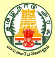 TN Police Constable Written Test results 2013
