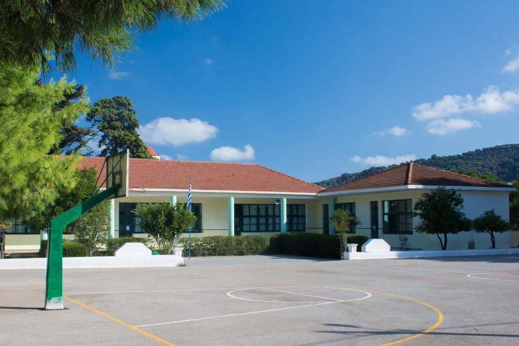 Το σχολειό μας