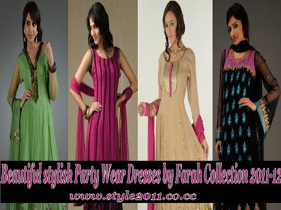 Pakistani Fashion Dresses 2011 on Top Fashion Designers Clothing   Beautiful Party Wear Dresses