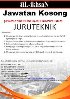 Peluang Kerjaya Di Al Ikhsan Sport