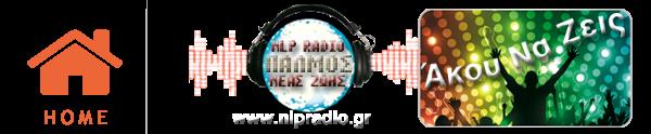 NLP RADIO GR