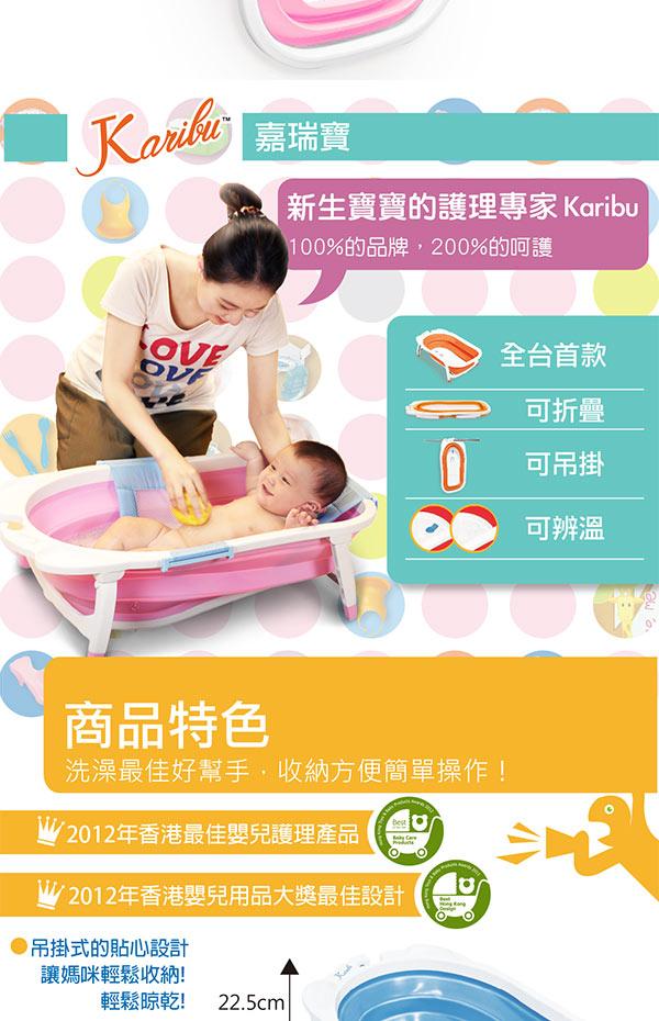 新生寶寶的護理專家