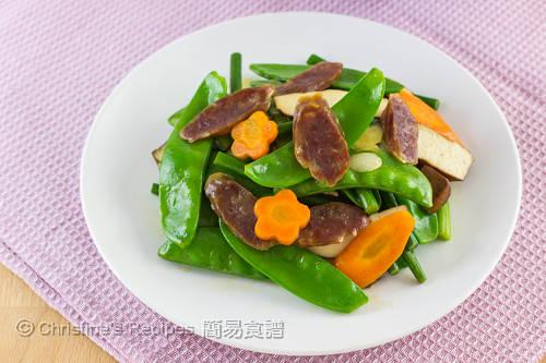 荷蘭豆炒臘腸 Stir-Fried Snow Peas with Lap Chang02