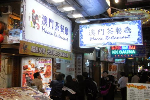 wisata kuliner di Hong kong Macau