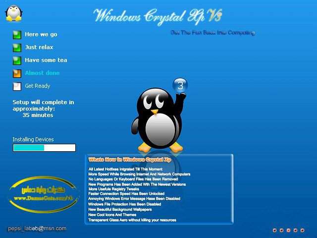 introduction to ms paint windows 7 pdf