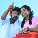 Mudhal Idam Songs Online